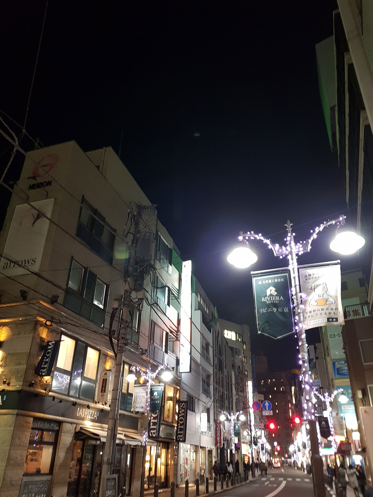 立教通り商店街